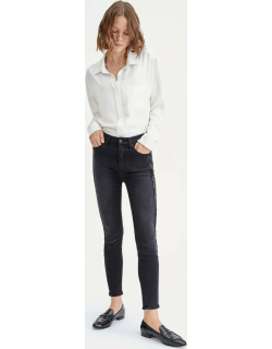 7 For All Mankind Womens Slim Illusion High Waist Ankle Skinny in Essex