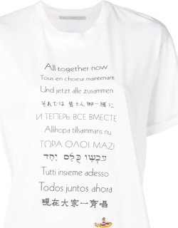 """T-shirt """"All Togther Now"""""""