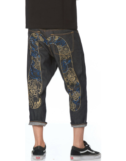 Cropped-fit Denim Jeans with Kirin Daicock Embroidery