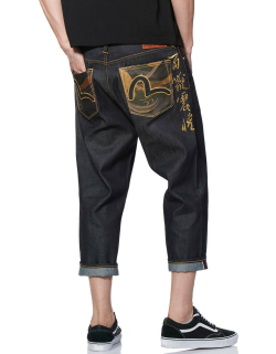 2027 Cropped-fit Denim Jeans with Seagull Appliqué Brocade Inserted Pockets
