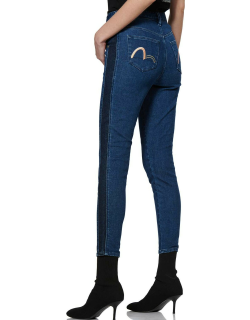 Skinny-fit Denim Jeans with Contrast Panel