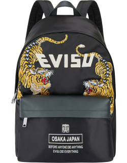 Tigers Embroidered Satin Backpack