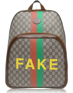 GUCCI Not Fake Backpack - Beige GG 8289