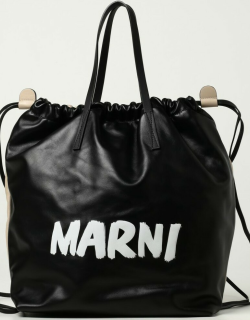 Gusset Marni leather rucksack with logo